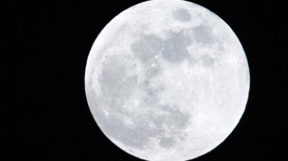 Kind of Blue: Second full moon in month fills night sky (PHOTOS)