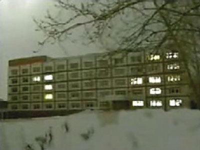 Record-breaking 'Soviet Mind Game' Tetris turns 30