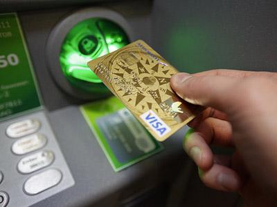 Sunny money: Solar-powered ATMs come to Siberia
