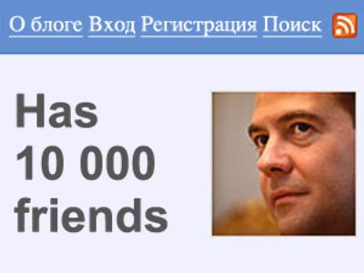 Blogger Medvedev expands on the Internet