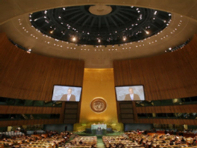Iran loses to Japan in battle for UN seat