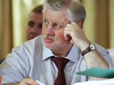 Federation Council speaker steps down as opposition party chairman