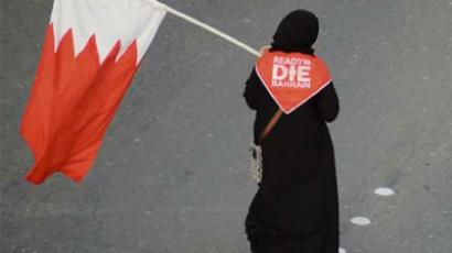 Bahrain jails 7 protesters as rights group claim 'torture' of activists