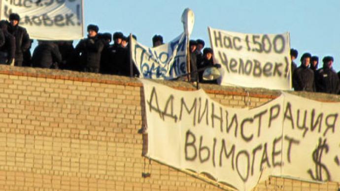 Urals prison riot: Governor blames 'corrupt jail system'