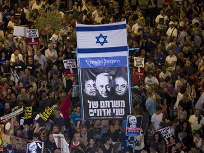 Tel Aviv rally against police brutality turns violent (PHOTOS, VIDEO)