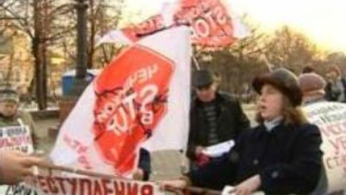Protesters mark Chechen leader's death anniversary in Moscow