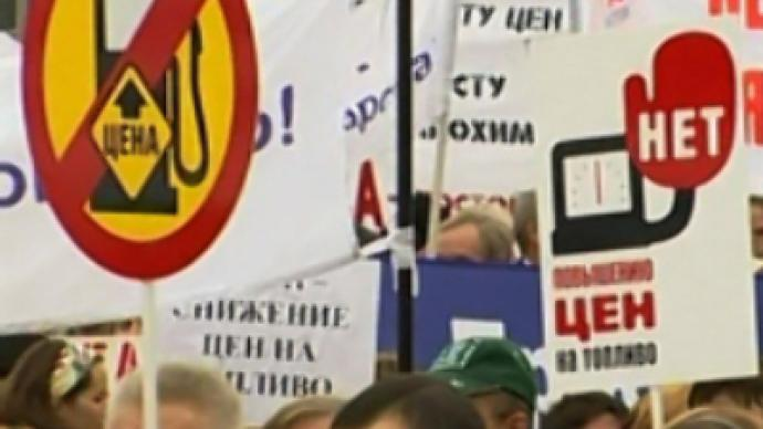 Protests against rising oil prices