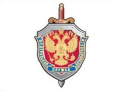 """Public """"infiltrate"""" FSB"""