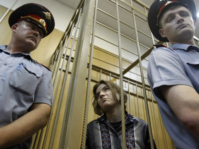 Russian Church defends Brits who lost jobs for wearing crucifix