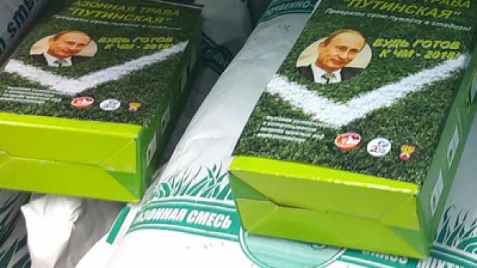 Grassroots football: Putin poses on seed packet