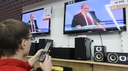 Putin invites public ideas on voting transparency