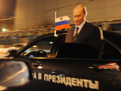 'Fair election' drive: Motor protest jams Moscow center (VIDEO)