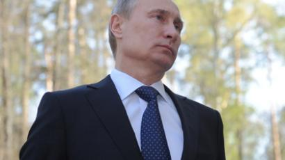 The Eleven Orders of Putin: Earmarks for Russia's development in the next six years