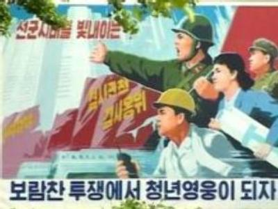 Pyongyang returns to the negotiating table
