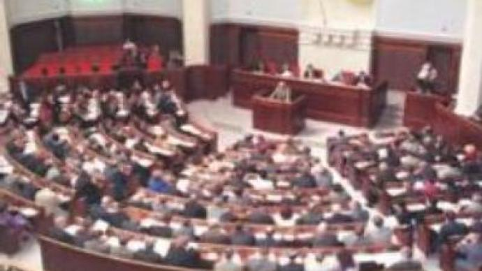 Rada votes for elections before December 9