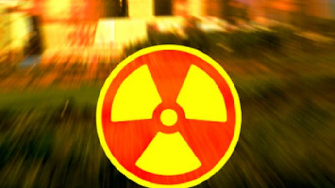 No radiation from Japan detected in Russia