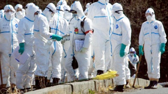 Removal of radioactive water begins at Fukushima