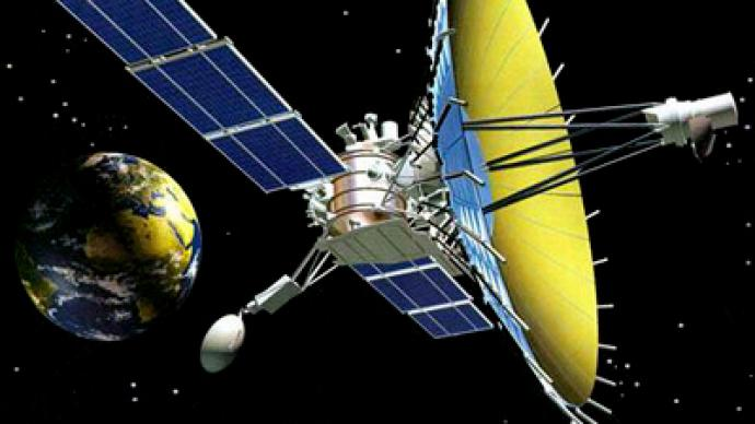 Traveling space telescope to stretch limits of human knowledge