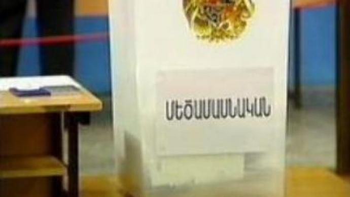 Republican Party leads in Armenia polls