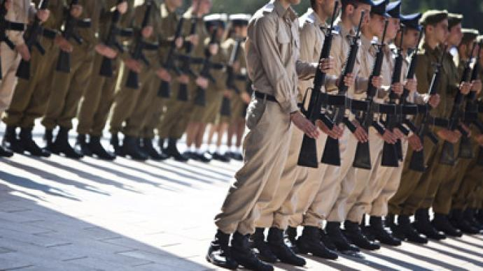 Israeli Defense Minister approves summons of 30,000 soldiers for Gaza operation