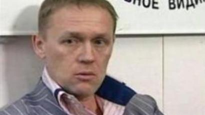 Russia confirms UK wants Lugovoy extradited
