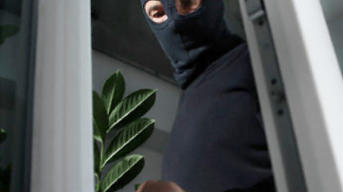 Humane robbers arrested in Israel