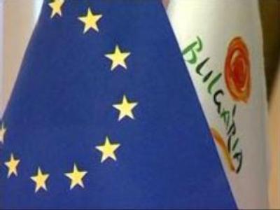 Romania and Bulgaria become new EU members