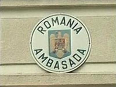 Romania's ties with Moldova cut
