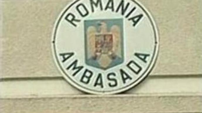 Romania's ties with Moldova cut