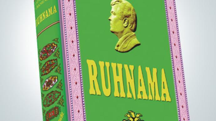 "Turkmenistan swaps ""sacred text"" for computer studies"