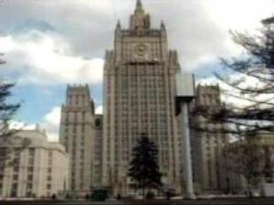 Russia calls for Conventional Forces talks in June