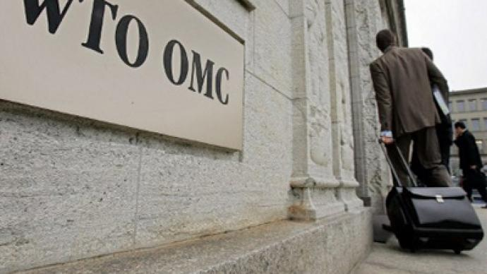 Last obstacle in Russia's path to WTO removed?