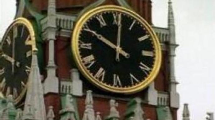Russia gradually shrinks number of regions
