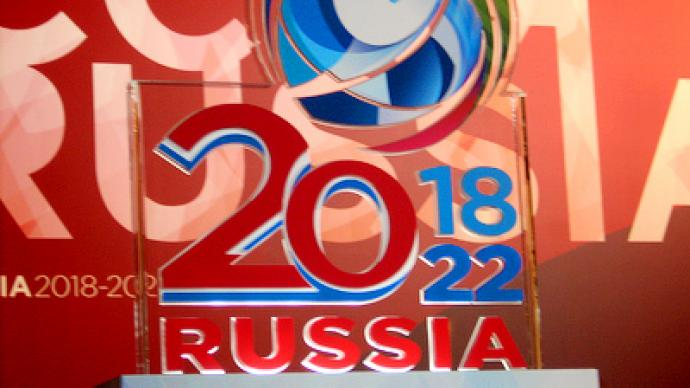 Russia gets official status of 2018 FIFA World Cup host