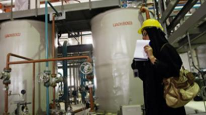 Russia to launch Iran's first nuclear power plant