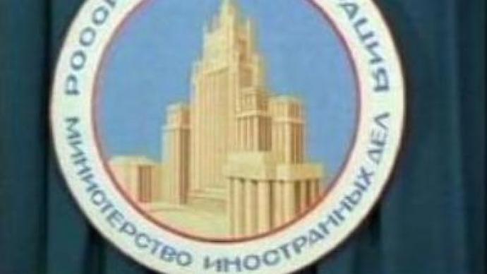Russia refutes reports on U.S. anti-missiles