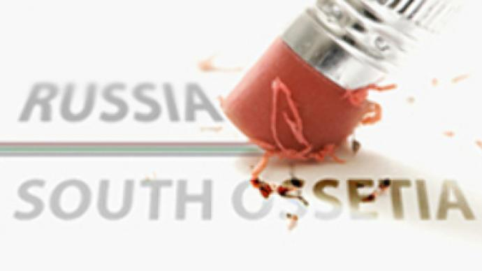 Russia-South Ossetia border may vanish