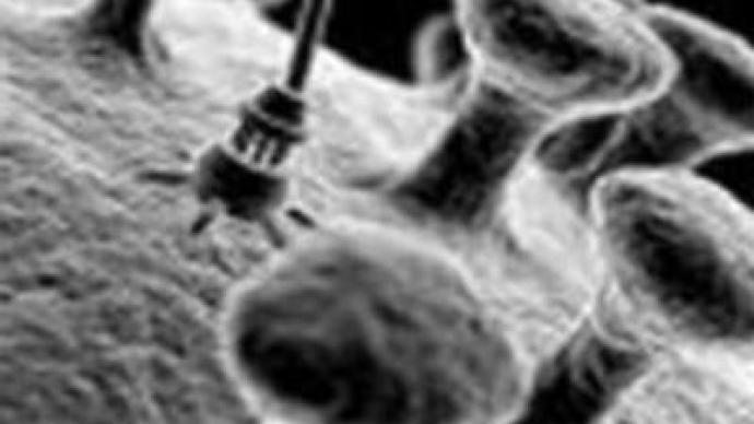 Russia to boost nanotechnology