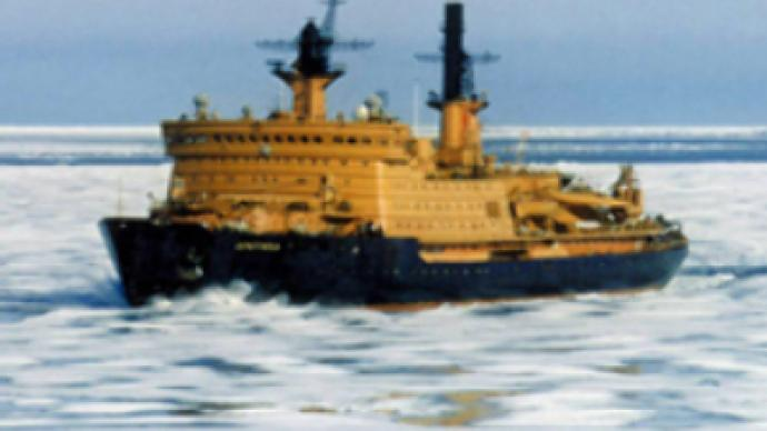 Russia to keep Arctic secrets