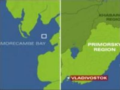 Russian 'copter missing, English chopper down