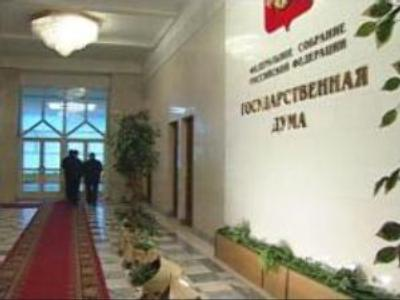 """Russian deputies to discuss """"Russia's revival"""""""