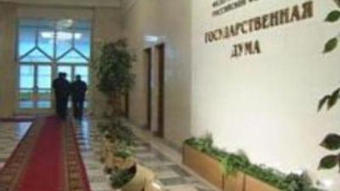 "Russian deputies to discuss ""Russia's revival"""