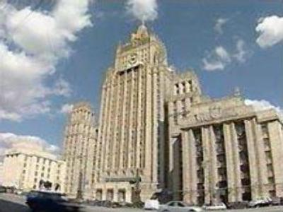 Russian diplomatic corps marks professional holiday