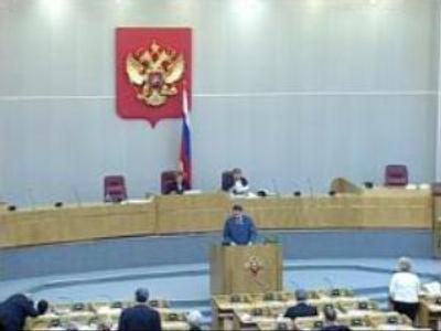 Russian Duma to develop common view on foreign policy