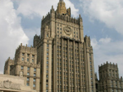 Russian Foreign Ministry creates anti-terror centres