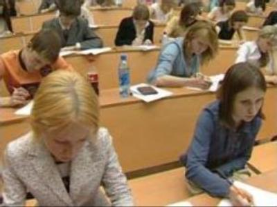 Russian government passes law on university degrees