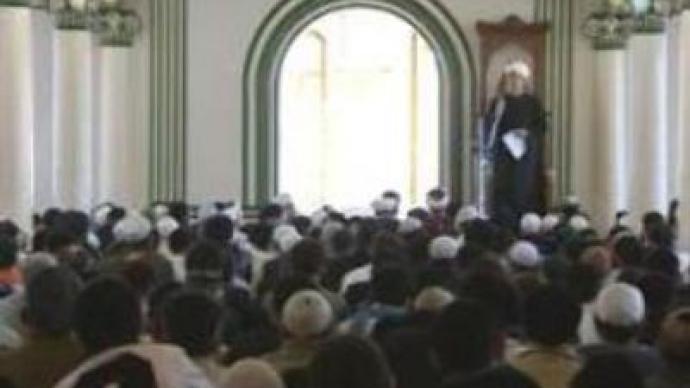 Russian Muslims celebrate Prophet's birthday