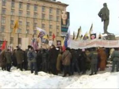 Russian nationalists call for release of alleged political prisoners
