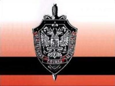 Russian security services celebrate 89th anniversary