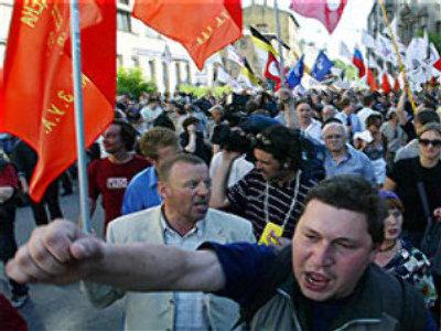 Russian trade unions teach teenagers to strike (ITAR TASS)